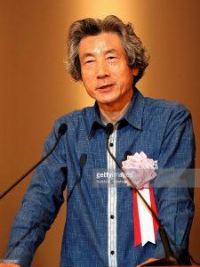 Campaña contra el derroche energético Coolbiz. Junichiro Koizumi